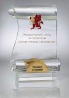 Учреждено Положение о премии Императорского фонда исследований онкологических заболеваний