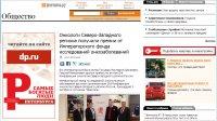 """Онкологи Северо-Западного региона получили премии от Императорского фонда исследований онкозаболеваний. Источник: """"Фонтанка.ру"""""""