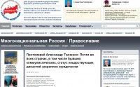 Протоиерей Александр Ткаченко: Почти во всех странах, в том числе бывших коммунистических, статус нецарствующих династий закреплен юридически