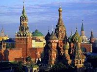 Информационный бюллетень Российского Императорского Дома за январь 2017 года