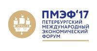 Е. И. В.  Великий князь Георгий Михайлович принял участие в ПМЭФ