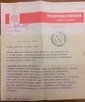 Протоиерей Александр Ткаченко вошел в Совет при Президенте РФ по реализации госполитики в сфере защиты семьи и детей