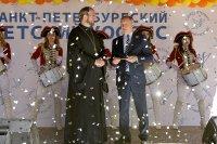 Открылся новый стационар Санкт-Петербургского Детского хосписа в Павловске