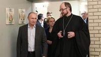 Путин в канун Рождества навестил пациентов Детского хосписа в Санкт-Петербурге
