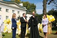 В Московской области открыт детский хоспис